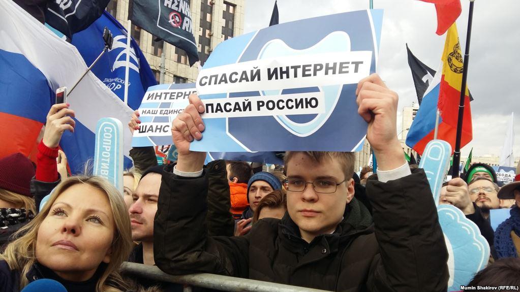 Законопроект об изоляции российского интернета